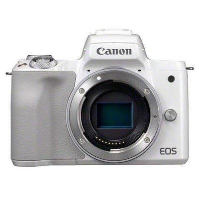 Canon EOS M50 body, white, 4K video
