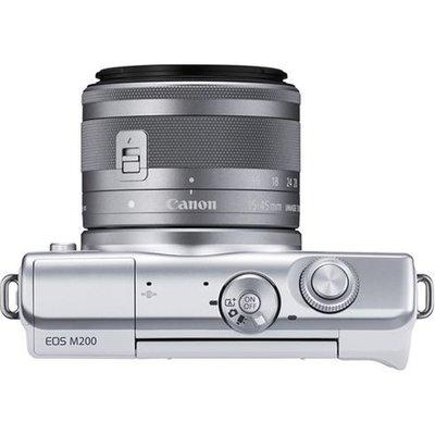 Canon EOS M200 white, WiFi, Bluetooth, 4K