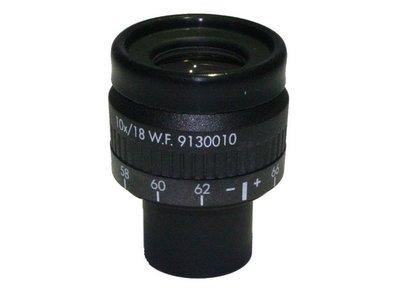 20x/12mm Widefield oculair met oogschelp